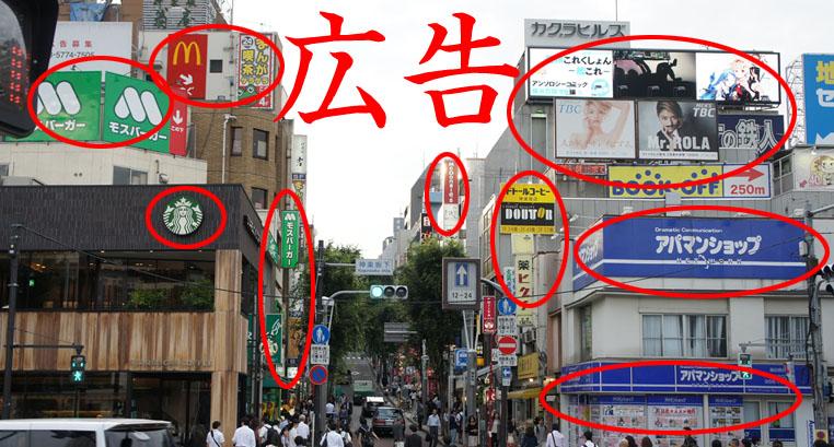 2013年、日本の広告費マップを見てみる「時事」