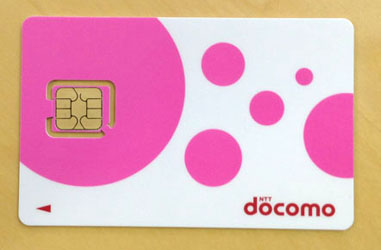 SIM が入っているカードの表面。ピンクがきれいです。
